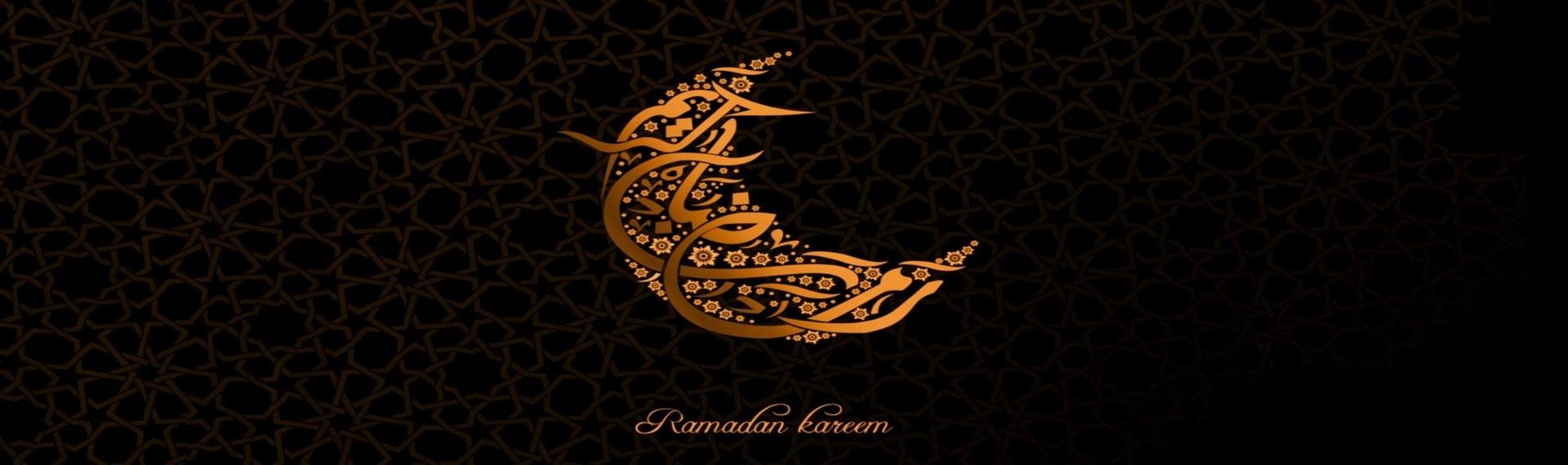 حلول ماه رمضان مبارک باد - روغن موتور پترونول